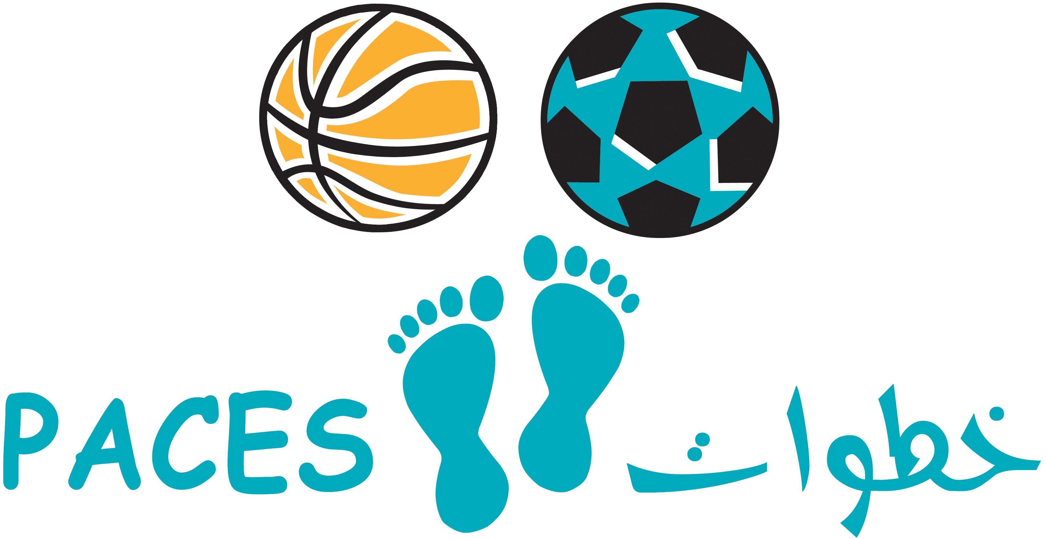 Palestine Association for Children's Encouragement of Sports - PACES